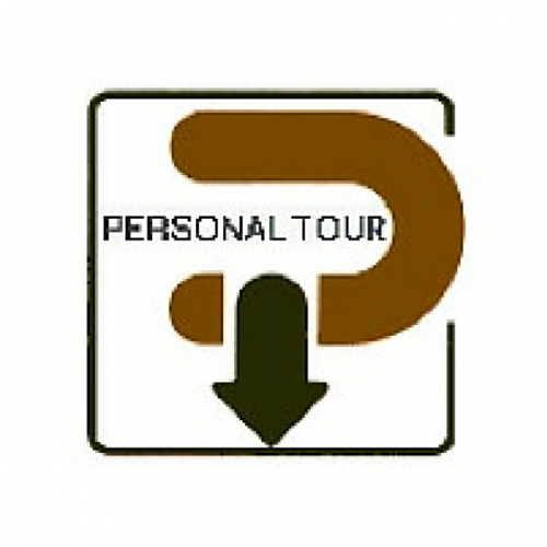 Personal Tour
